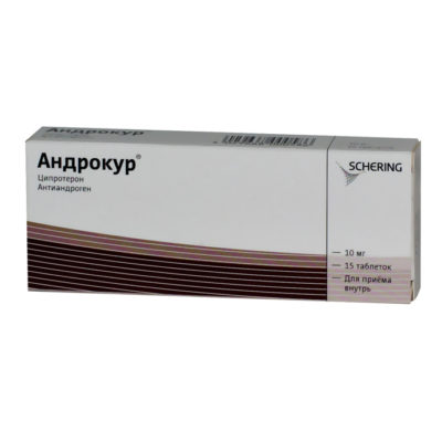 Androkur_v_dozirovke_10_mg_1_31181426-400x400.jpg