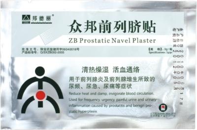 Как наклеить китайский урологический пластырь