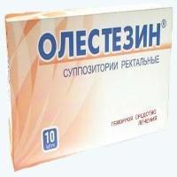 Свечи с антибиотиком от простатита список