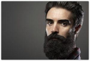 Зачем мужчинам борода?