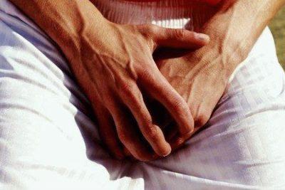 Стимуляция мужской простаты