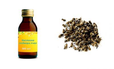 Пчелиный подмор для лечения аденомы предстательной железы