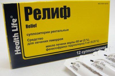 эффективный препарат при наружном геморрое