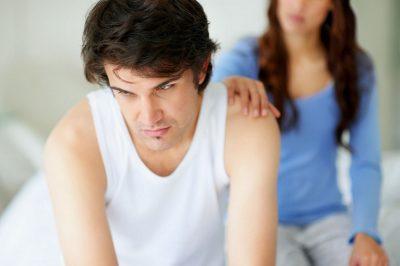 Везикулит у мужчин - что это такое, симптомы и лечение