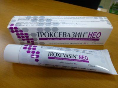 Инструкция по применению при геморрое мази Троксевазин