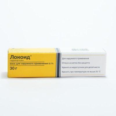 Фимоз у мужчин лечение мази 31
